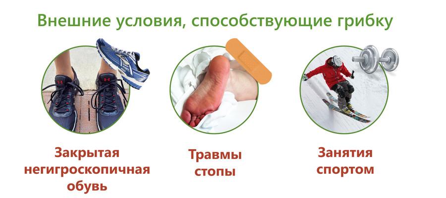 simptomi-02
